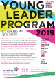 Young Leader Program